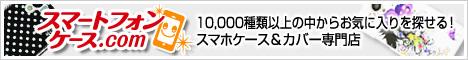 [新商品] AQUOS PHONE Xx 106SH ソフトバンクモバイルにて販売スタート