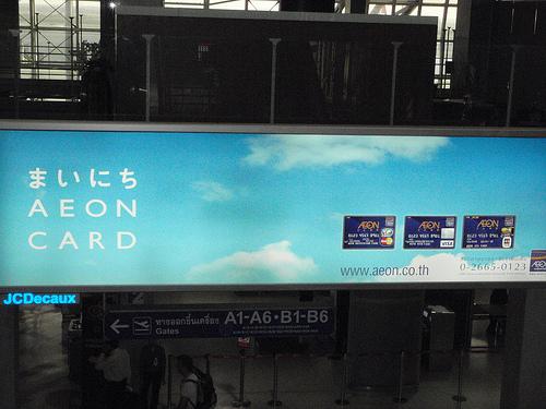 イオンカード 5000ワオン(WAON)ポイントがもらえるキャンペーン
