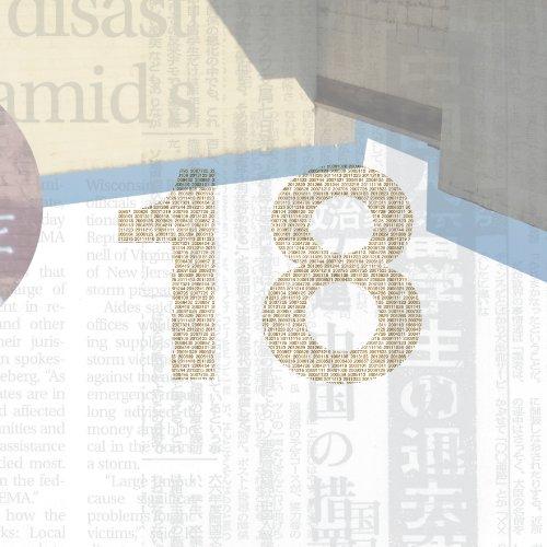 吉井和哉、初のベストアルバム『18』を知るための「18」のきっかけ