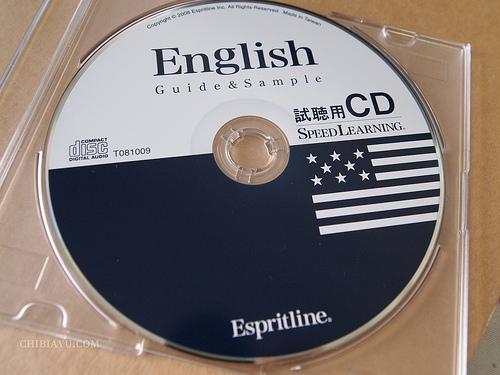 スピードラーニング英語 サンプルCD 聞いてみました