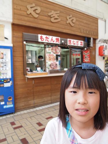名古屋 大須で「お好み焼き」食べ歩き
