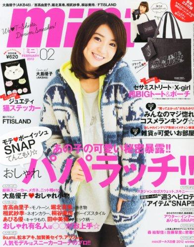 ファッション誌 mini セサミストリート X-girlコラボのトートバッグ