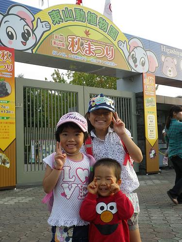 2011年秋の東山動植物園