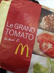 [期間限定] マックのル・グラン 食べてみました