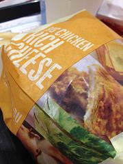 マクドナルド 「ビッグチキン リッチチーズ」と「てりやきチキンフィレオ」