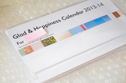 毎月どこかに名前が入る名入れカレンダー「ハピカレ」