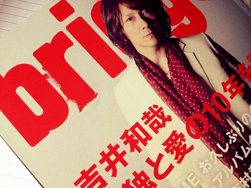 吉井和哉ソロ10周年インタビュー bridge vol.74
