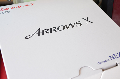ドコモ ARROWS X(F-02E)をMNP一括0円で購入