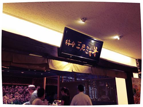 【京都たび】JR京都駅の伊勢丹で女子会バイキング 「柿安 三尺三寸箸」