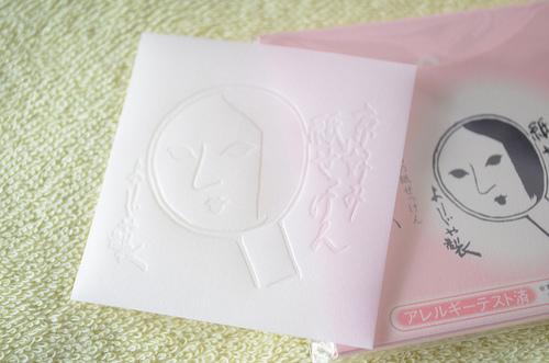 【懸賞 終了しました!】京都土産 よーじや 「紙せっけん洗顔用(さくら)」プレゼント!