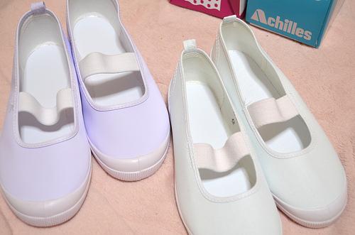 【新学期 】10%オフ!アキレスの上靴を購入。注文して翌日受け取り!