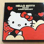 サンリオ公式2013年「キティちゃんおせち」40周年記念プレミアムデザイン