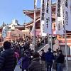 名古屋 大須でカレー煮込みうどん 2014年もよろしくお願いします!