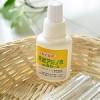 花粉症の人にオススメ!眠くならない天然成分で花粉対策!妊婦さん・こどもにも使える「鼻ぬ~る」を使ってみました