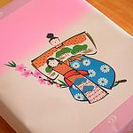 ひな祭り2014 桃かすてらと手巻き寿司