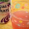 【新発売】カルピスの女性向けエナジードリンク『スーパーフルーツラボ』アサイーチャージ飲んでみました