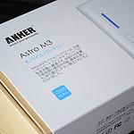 外出先でiPhone充電できる ANKER AstroM3 モバイルバッテリーを買ったよ♪