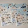 東京ディズニーランド GW初日に1日でまわったアトラクション 待ち時間比較
