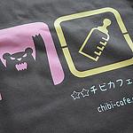ブロガーの名刺代わりに! 初めてでも簡単!ブログ名を入れたオリジナルデザインTシャツを作りました