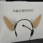 ネコ好き必見!ハロウィンパーティーにも!脳波で動くネコ耳(necomimi) ニコニコ超会議