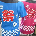 はっぴみたいなTシャツ!Sサイズまだ在庫あり♪祭りだわっしょい♪ディズニーのお祭りプリントTシャツ