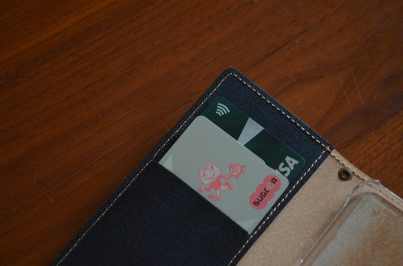 手帳型スマホ カード収納部分